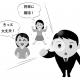 新学期を楽しく乗り切る一工夫:埼玉新聞連載記事